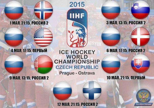 расписание чемпионата россии по футболу 2014 2015 первая лига