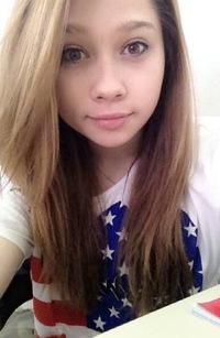 Olga Garcia, 23 июля , Казань, id87466230