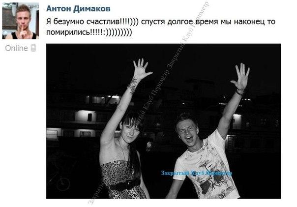 Антон Димаков - Страница 3 EGNUhxB16Uw