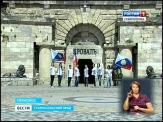 Вести. Ставропольский край 27.06.2013