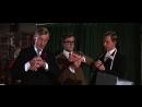Казино Рояль! комедия, 1967г