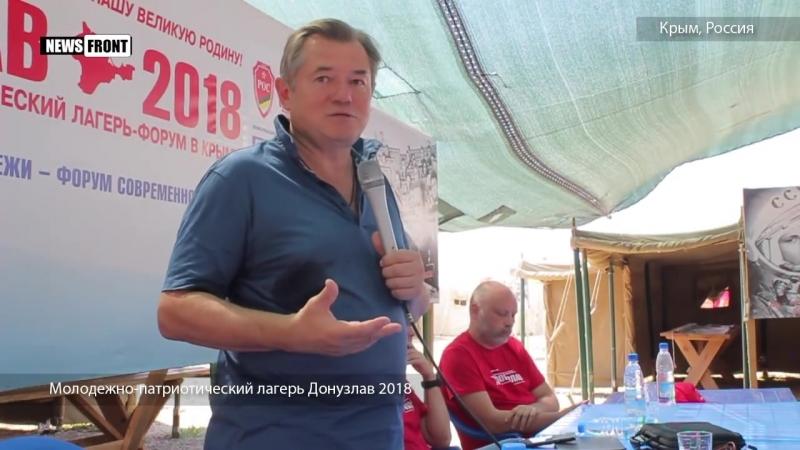 Сергей Глазьев Евразия должна отказаться от доллара как от резервной валюты