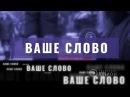 В Мариинский парк в Киеве привезли артиллерию. Чем закончится новый конфликт? 18.1