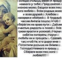 Елена Лазовская, 20 июля 1963, Москва, id213829450