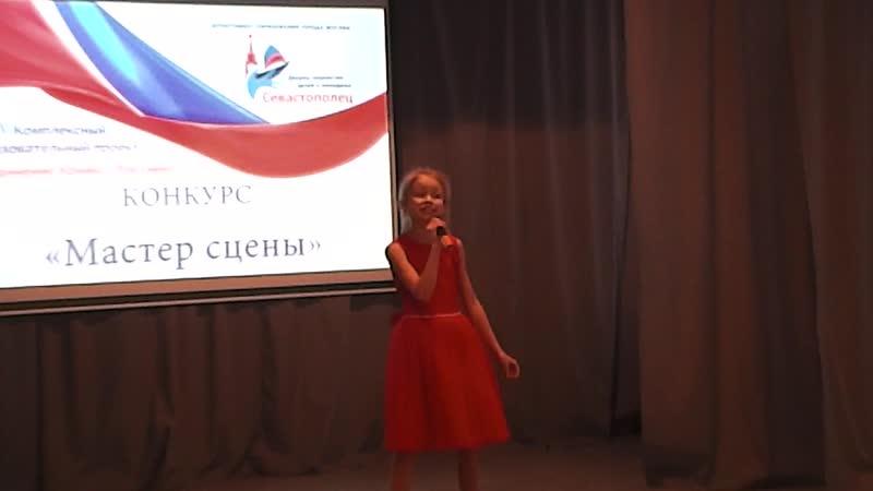 Таня Ермолова 9.02.19 Севастополец