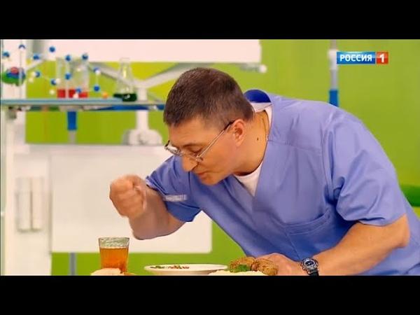 Советские пищевые привычки которые пора забыть Доктор Мясников