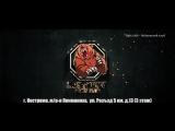 Рекламный ролик для fight club Кострома