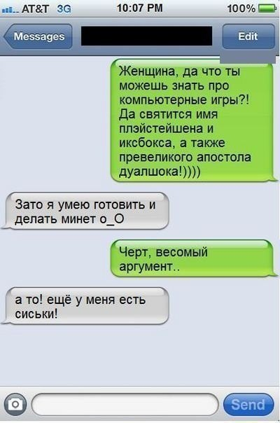 http://cs323631.userapi.com/v323631315/4caa/wW3syWft8hY.jpg