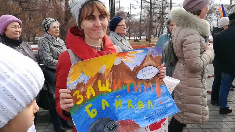 Стихотворение_о_Байкале_24.03.2019[1]