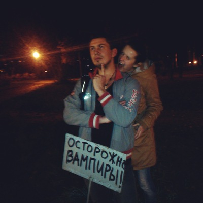 Тагир Бортник, 21 марта 1991, Минск, id153282864