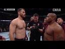 UFC226 MIOCIC vs CORMIER МИОЧИЧ КОРМЬЕ