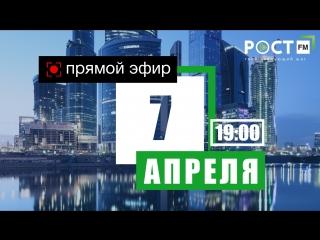 Live 07.04 [ стратегия манипуляции, приёмы контрманипуляции   илья кретов -  ceo ebay в россии   ]