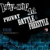 18 Августа 2012 года Hip-Hop First Private Battl