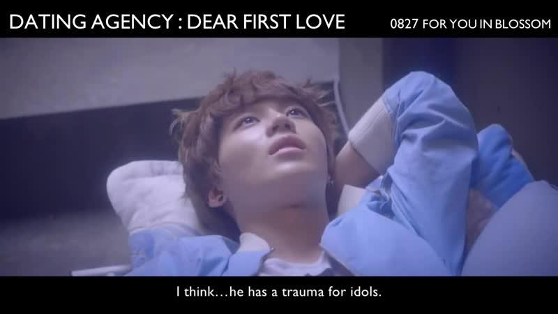 2min《Dating Agency _ Dear First Love》Trailer