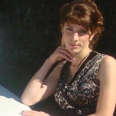 Анна Каракеян, 19 ноября 1995, Москва, id228031243