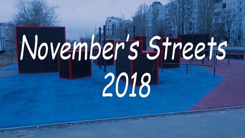 November's Streets