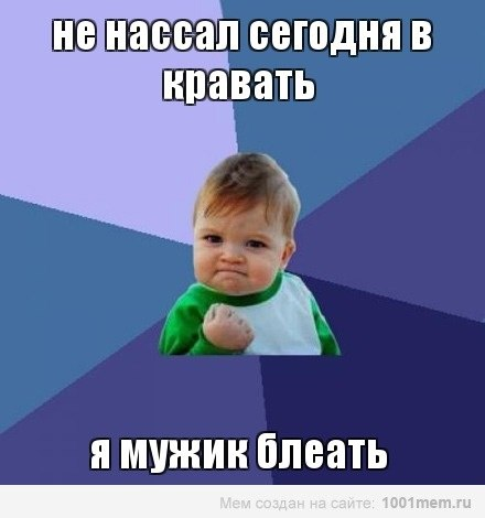 мой мир: