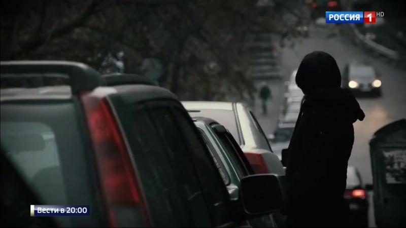 След СБУ фильм об убийстве Павла Шеремета наделал много шума