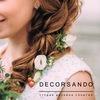 DECORSANDO - свадебный декор в Петербурге