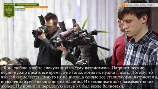 Голос Украинца. Кузьма Скрябин