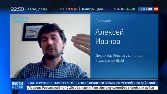 Новости на Россия 24 • В России дефицит видеокарт все майнят криптовалюту