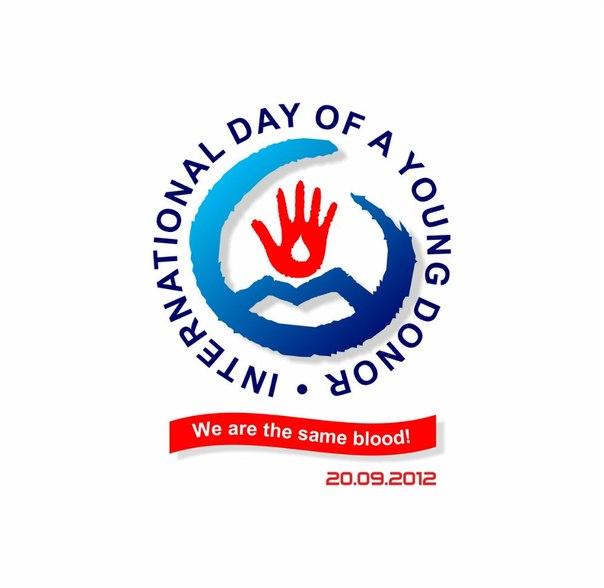 международный день молодого донора