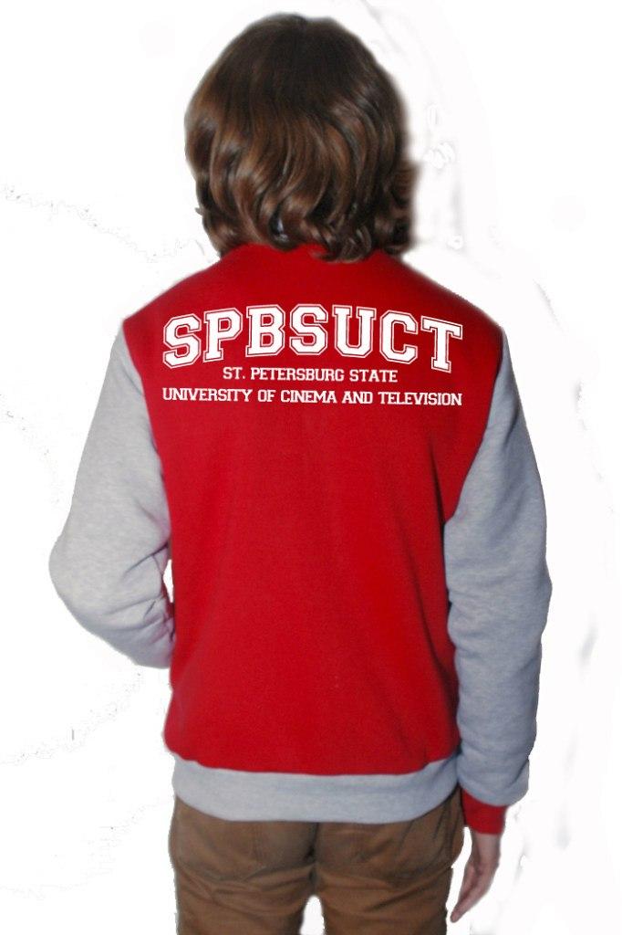Колледж куртки для студентов