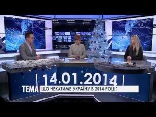 Астропрогноз Ольги Гомон для новостей на 112 канала 14 01 2014