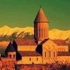 www.travelingeorgia.ge - Путешествие в Грузию