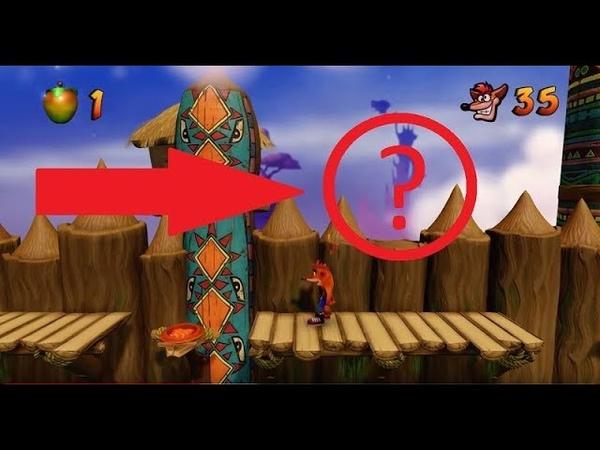 А ВЫ НЕ ЗНАЛИ ПРО ЭТО МЕСТО! Прохождение Crash Bandicoot N Sane Trilogy / Крэш Бандикут 2.