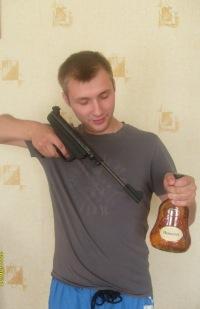 Саня Антипин, 3 августа 1989, Саратов, id50356546