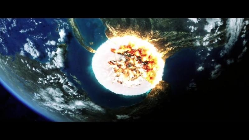 Отрывок из фильма Армагеддон Начало. Падение метеорита 65 миллионов лет назад (Eng)