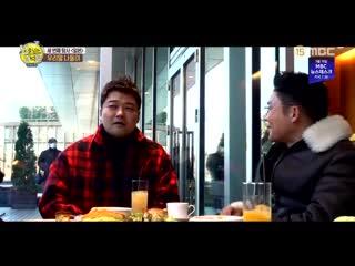 On The Border - Korean Peninsula 190309 Episode 4