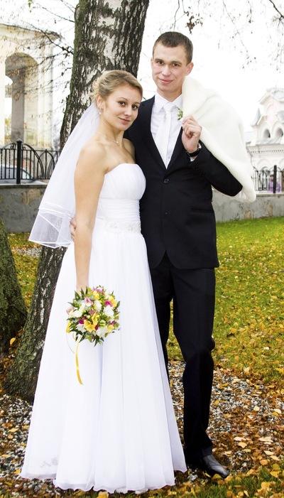 Олег-И-Елена Трефиловы, Кунгур, id228615250