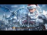 Пятничное веселье. Играем в Король Авалона. King of Avalon