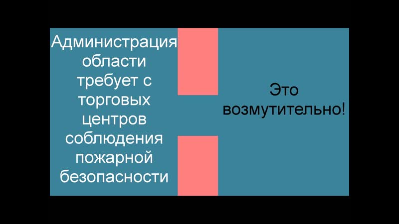 Срочная новость. Почему Диана Рудакова и навальнята Тамбова, выгораживают Александра Зайцева и ТЦ Башня