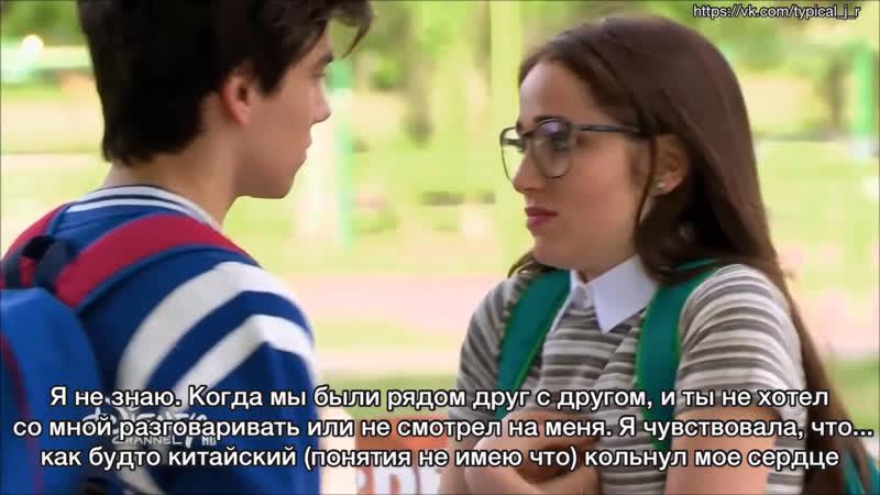 Я Луна 2 сезон 59 серия Перевод разговора с поцелуем Гастона и Нины