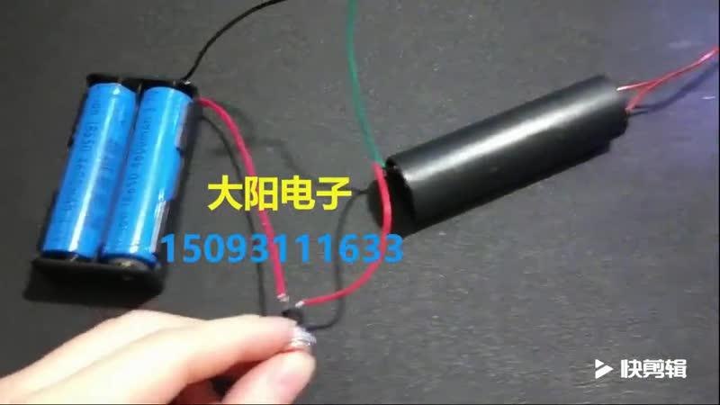 DC3-6V Super Arc 1000KV High Voltage Generator, Inverter Transformer Pulse