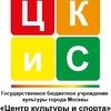 """""""Центр культуры и спорта"""" (Чертаново)"""