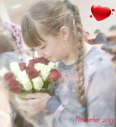 Анжелика Вопилова, 10 февраля 1996, Барнаул, id135224469