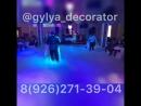 Нежный и красивый первый свадебный танец Ильнара и Зифы