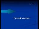 Межпрограммная заставка (Соло ТВ [г. Енисейск], 23.08.2011-01.11.2011).1