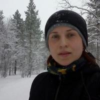 Надя Яковлева