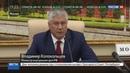 Новости на Россия 24 • Новый глава московской полиции лично задерживал опасных преступников