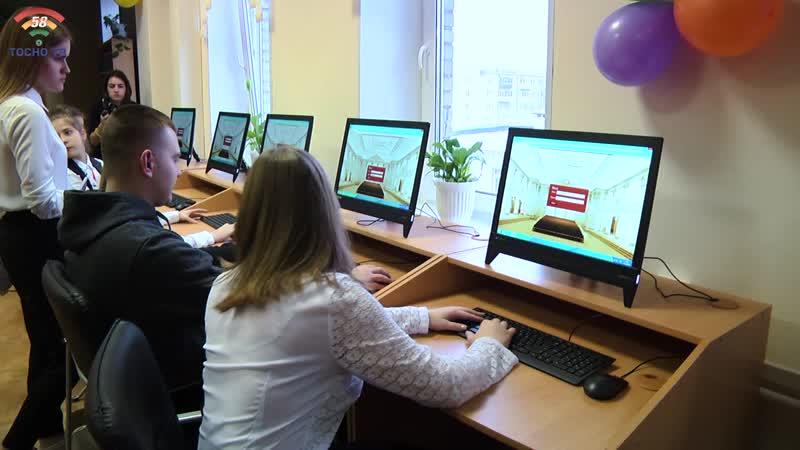 Удаленный электронный читальный зал Президентской библиотеки имени Б.Н. Ельцина открылся в СОШ №1 г.Тосно