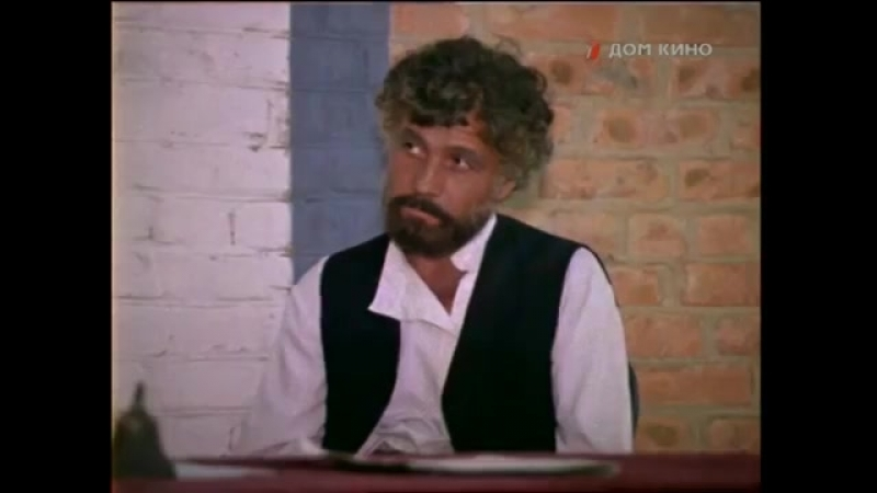 «Цыган» - 2-я серия (1979)