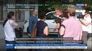 Новости на Россия 24 • Неожиданный вердикт двоих из приморской банды освободили прямо в зале суда