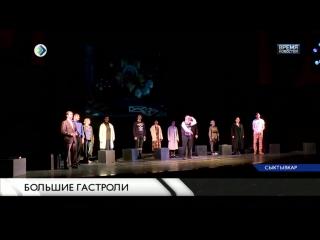 #ХэлоуВоркута   Большие гастроли воркутинского театра