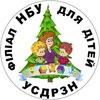 Dityacha-Biblioteka V-Puschi-Voditsi