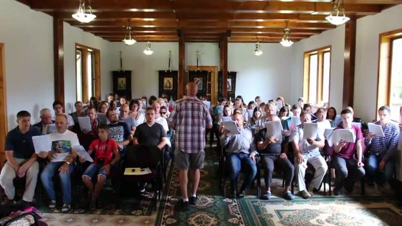 Посенная конференция Славское 2018